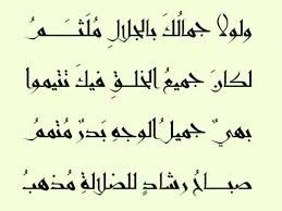 Pin By Elmostafa On أشعار وحكم Pretty Words Words Lyrics