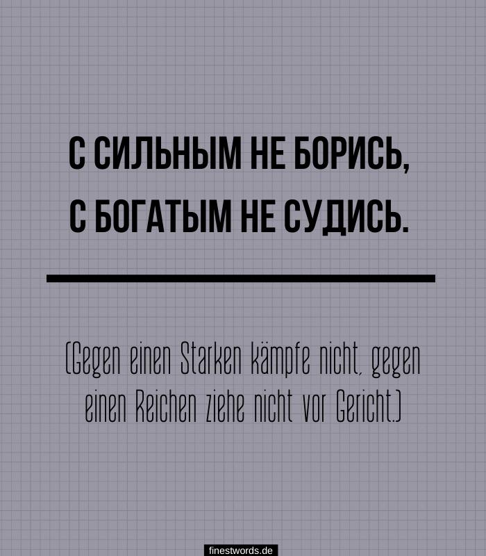 38 Russische Spruche Mit Ubersetzung Finestwords De Russische Spruche Russische Zitate Spruche