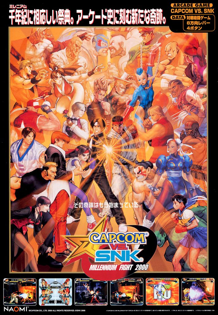 vs SNK Arcade games, Arcade, Lutador de rua