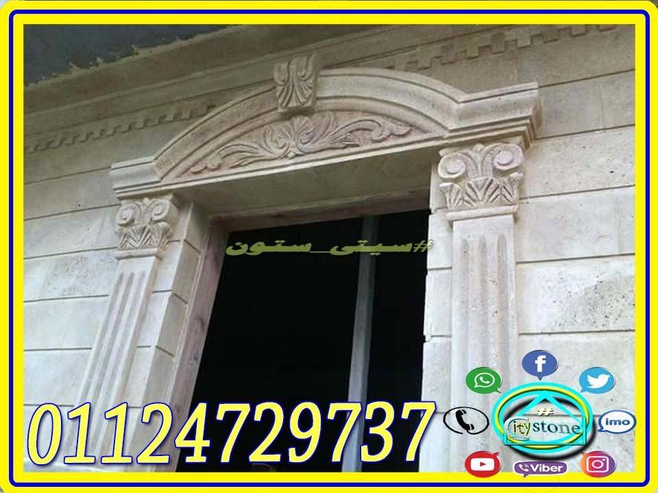 مداخل فلل Stone Decor Home Decor