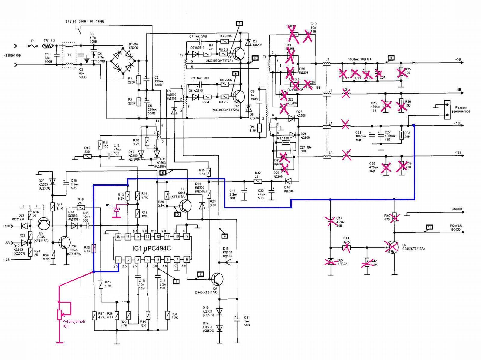 Smps Secondary Transformer Output 24v 5v Atx Tesla Coil Driver On Induction Heater Schematic Diagram