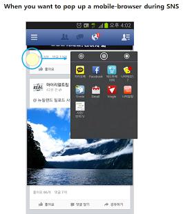 N_Start(스마트폰을 더욱 스마트하게 쓰는 법) - screenshot thumbnail