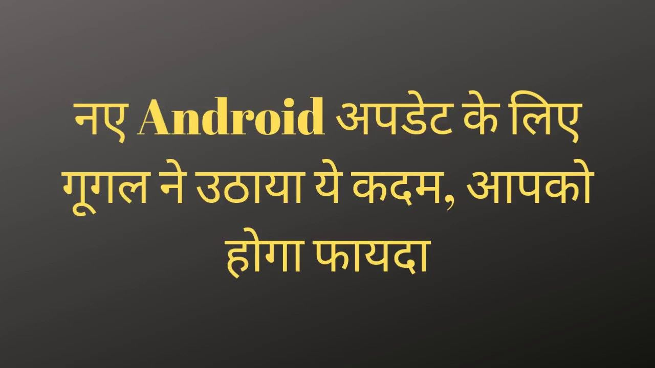 Android के लिए alpari mt4
