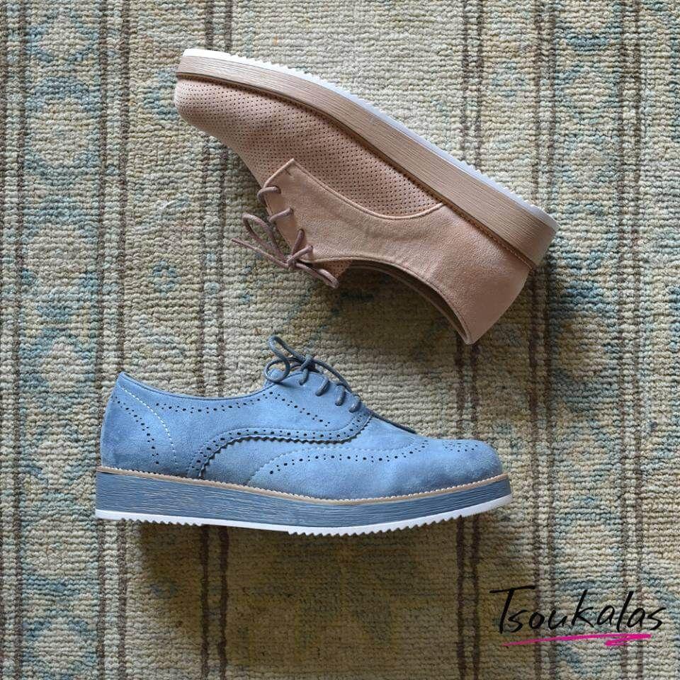 Pin by Tsoukalas Shoes on tsoukalas shoes.gr