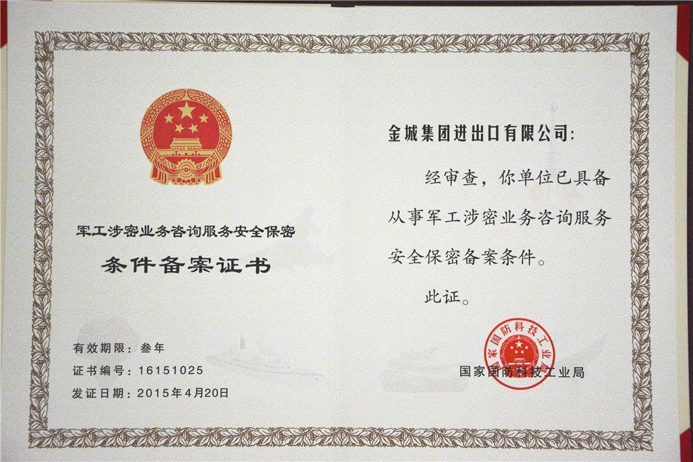 certificate confidentiality templates printable certificatetemplatess