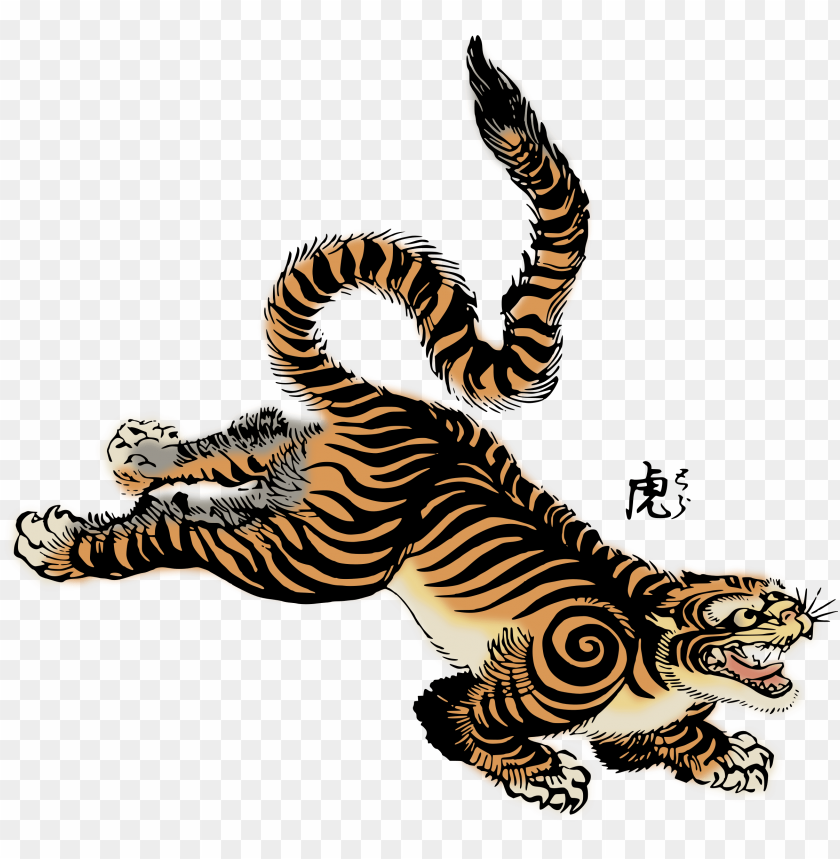 Clipart Tiger Japanese Tiger Png Image With Transparent Background Png Free Png Images Japanese Tiger Japanese Tiger Art Tiger Art