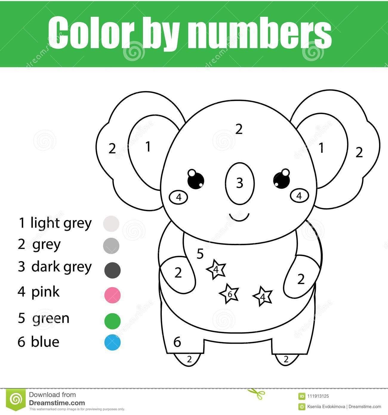15 Color By Number Worksheets For Kindergarten