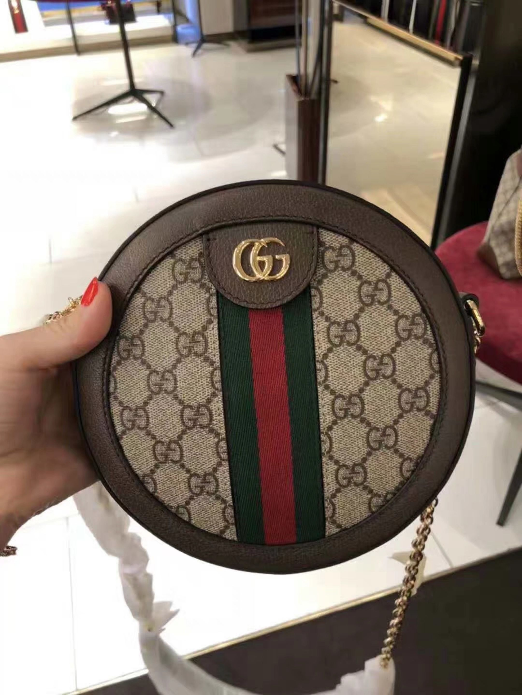 15a50cb49a9 Gucci Ophidia Mini GG Round Shoulder Bag 550618 -  375.00
