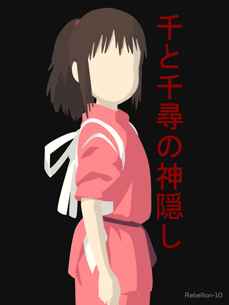Spiritedaway Hayaomiyazaki Spirited Away Vector Art Selling On Redbubble Spirited Away Spirited Away Wallpaper Studio Ghibli