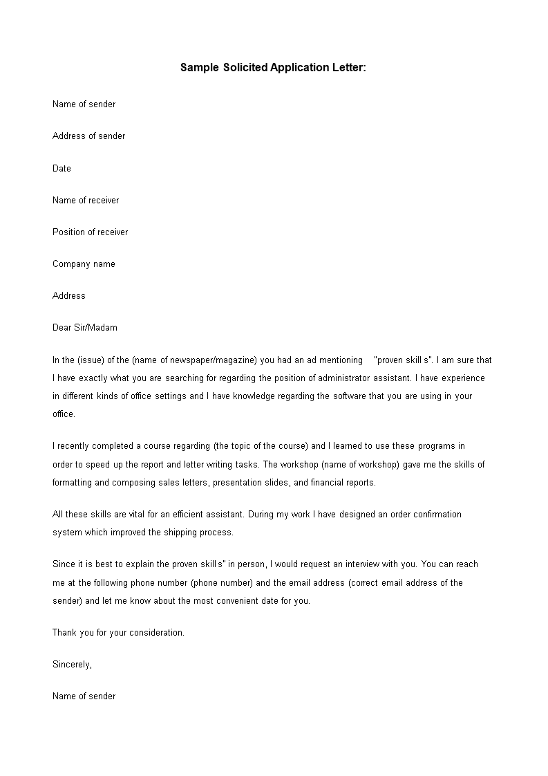 Sample Solicited Application Letter - How to write a Solicited
