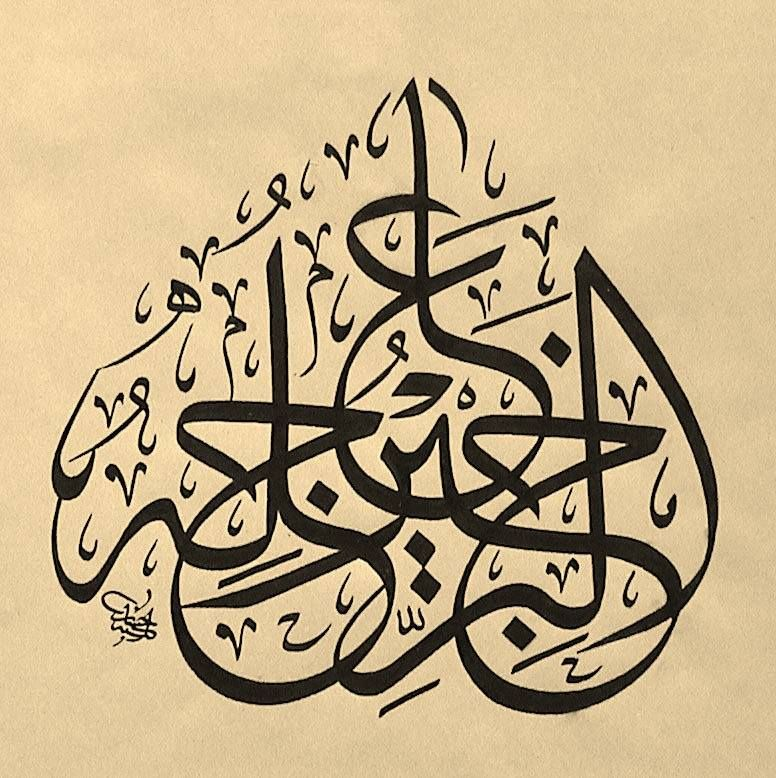 Desertrose اللهم ربنا استجابة وتسهيل ا وتوفيق ا وبركة لتلك الدعوات والأمنيات المستودعة بين عظيم لطفك ورحمتك Islamic Art Art Calligraphy
