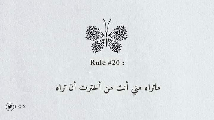 Rule 20 Words Quotes Words Quotes