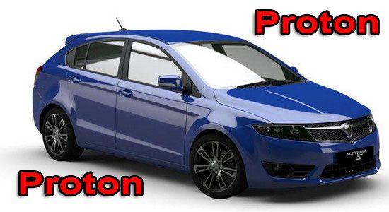 Review Mobil Proton Indonesia Terbaik Lengkap Protons National Car Car