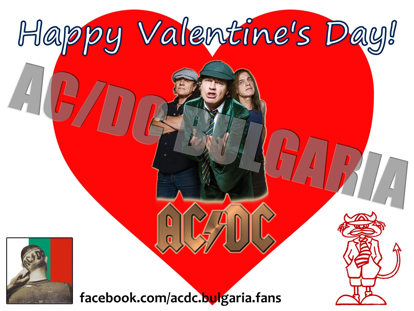happy valentines day we salute you acdc bulgaria