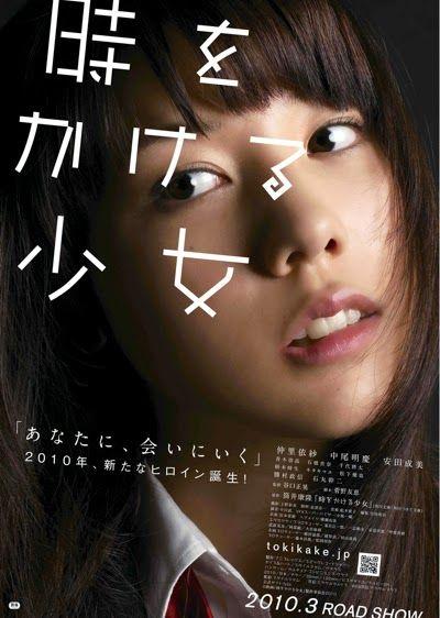 Toki Wo Kakeru Shoujo Sub Indo : kakeru, shoujo, JMovie
