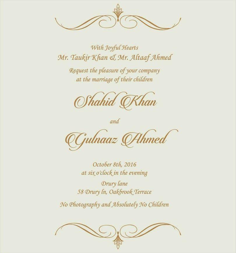 Muslim Wedding Ceremony Wedding Card Wordings Muslim Wedding Invitations