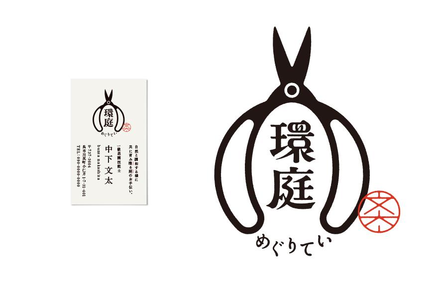 Pin on 品牌 logo