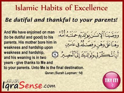 Dua For Parents Father And Mother Iqrasense Com Prayer For Parents Prayer Room Hadith
