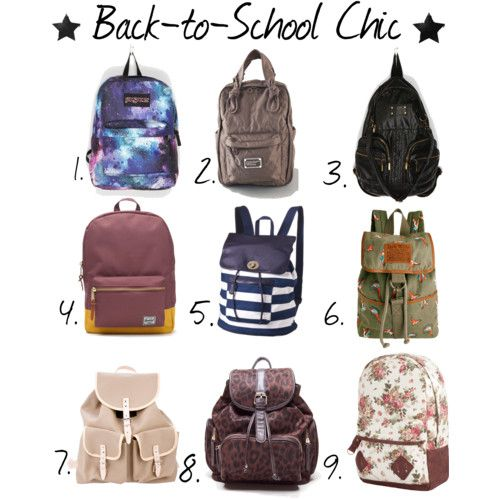 pretty backpacks | Pretty Backpacks For School | smexy backpacks ...