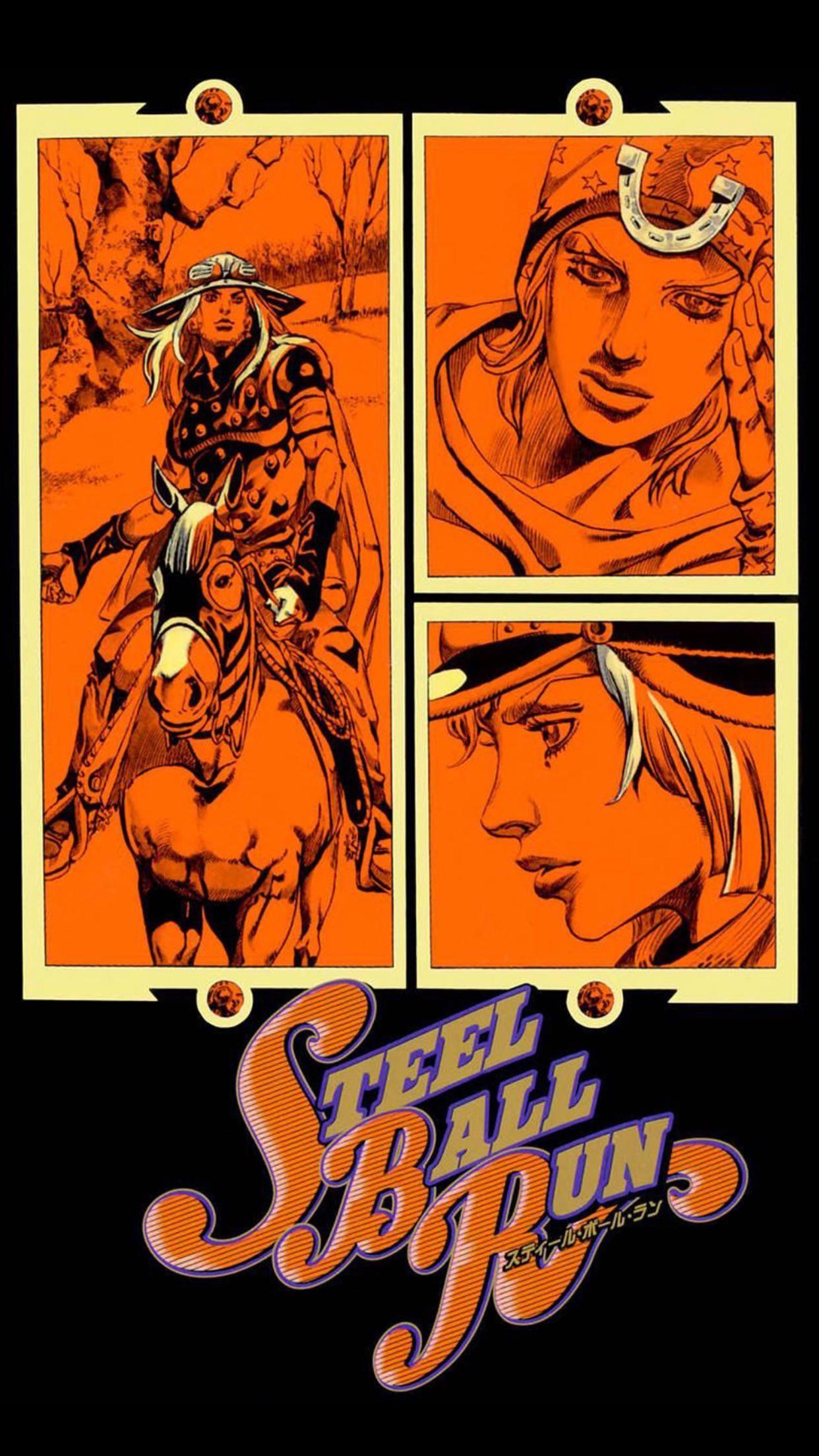 Steel Ball Run Jojo Jojo Bizzare Adventure Jojo Bizarre