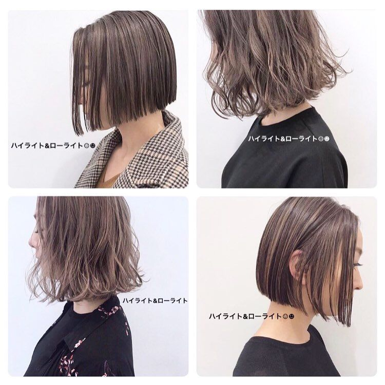 室 奈央子さんはinstagramを利用しています ハイライト ローライト 退色してもデザインが持続するのでおすすめです Shima Bob Hair ボブ ロブ 切りっぱなしボブ パーマ ウェーブ ヘアー ヘアスタイル カラ ボブ ハイライト ローライト