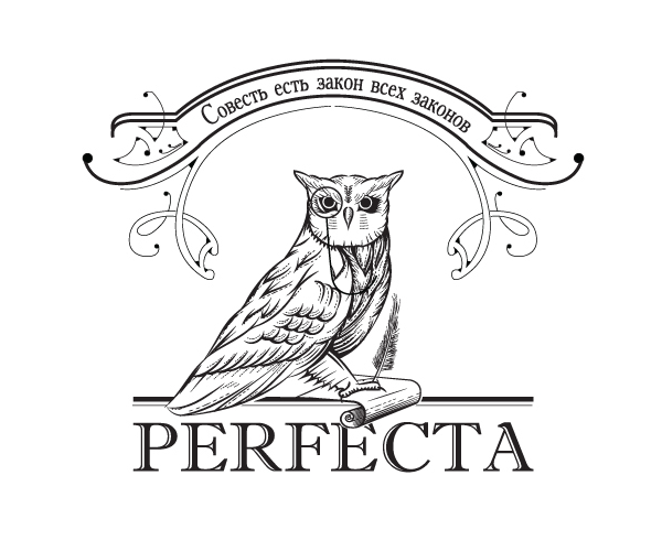 Looking For Creative Owl Logo Design To Your Own Professional And Check Our Collection Of Free