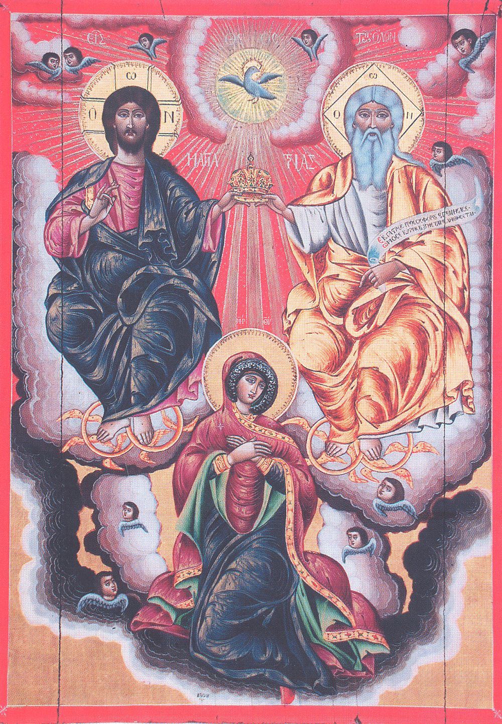 Greek Orthodox icon of the Coronation of the Virgin Mary known as Η στέψη της Θεοτόκου