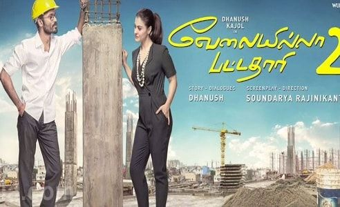 By Photo Congress || Vip 2 Movie Songs Free Download In Tamil