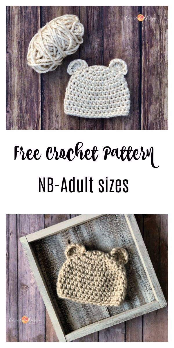 Chunky Bear Beanies a Free Crochet Pattern - ChristaCoDesign