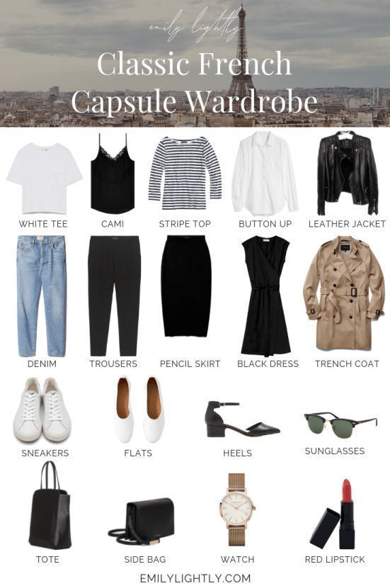 Photo of The Classic French Capsule Wardrobe #Classic #Capsule #The