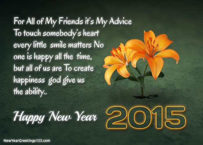 new year quotes about god 2015 happy new year 2015 motivational quotes pictures