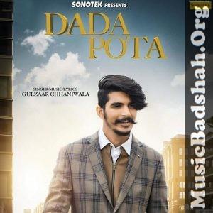 Dada Pota 2020 Haryanvi Pop Mp3 Songs Download In 2020 Mp3 Song Mp3 Song Download Pop Mp3