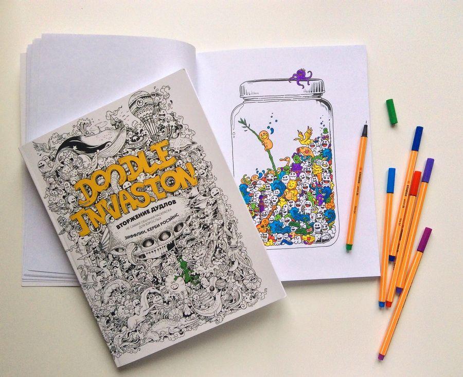 Раскраска для взрослых «Вторжение дудлов» - | Раскраски, Книги