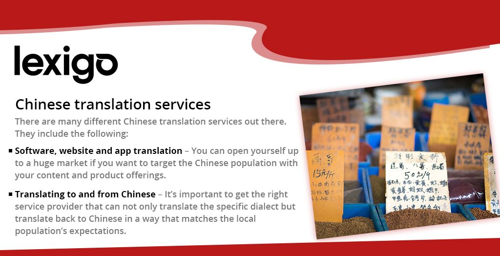 There are many different Chinese translation services out
