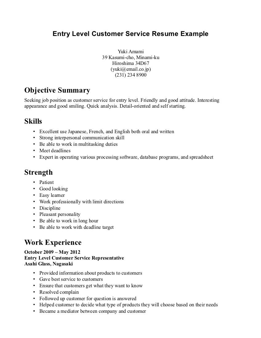 Sample Resume Objectives For Entry Level Customer Service