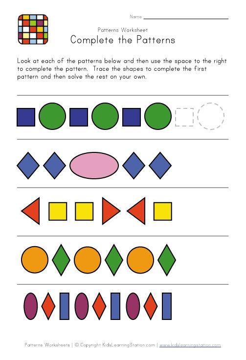 Complete The Patterns Worksheet 2 Pattern Worksheet Math Patterns Geometry Worksheets