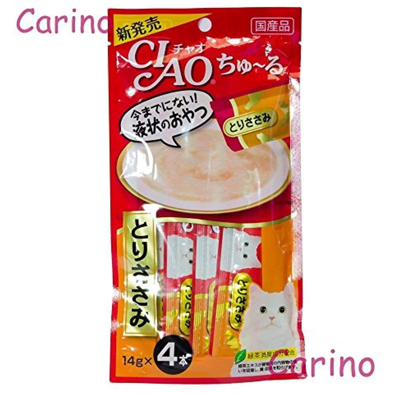 CIAO Churu Cat lick snacks Flavor Chicken fillet (4 pack