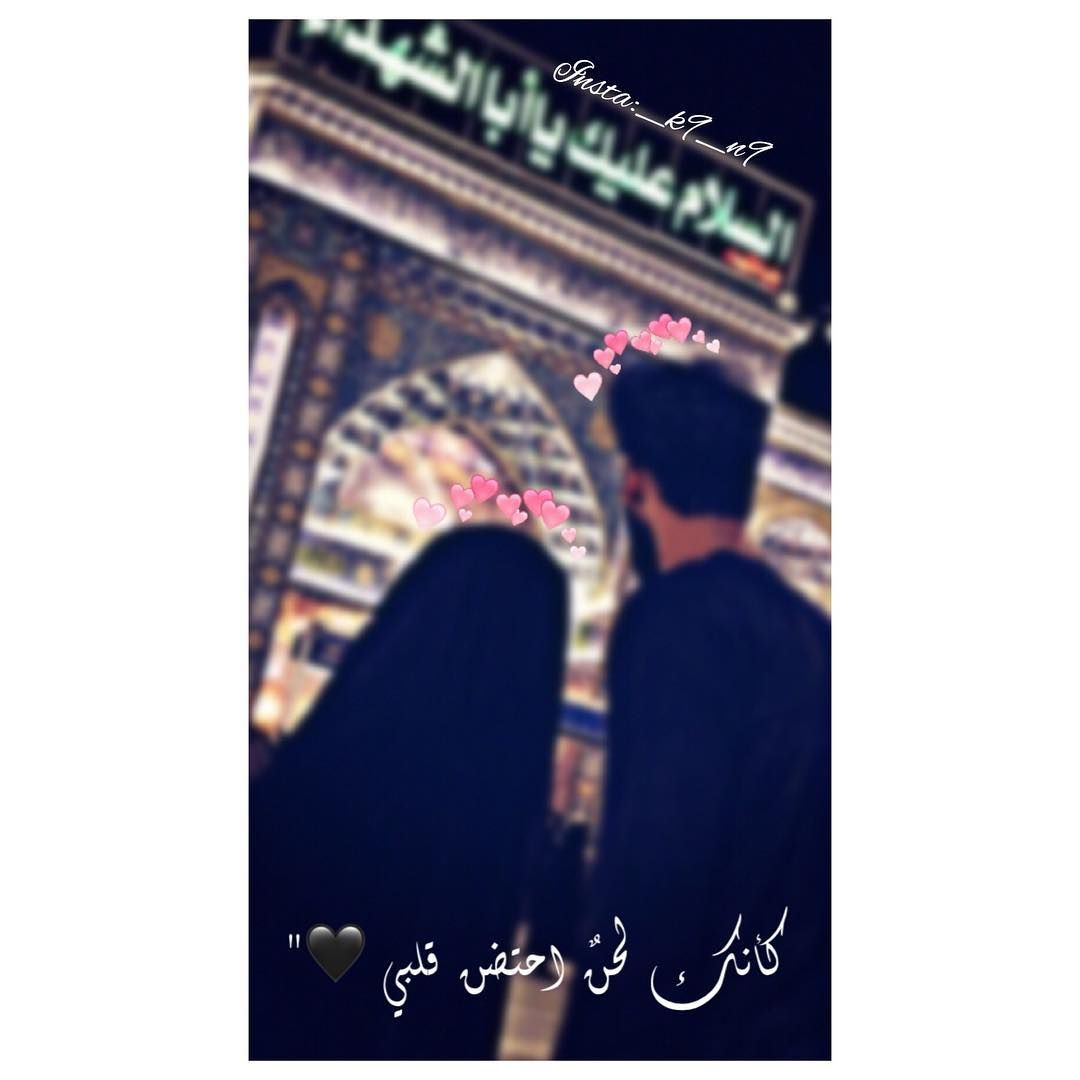 Pin By 123456789 On Home Decor Store Profile Picture For Girls Cute Muslim Couples Pretty Girls Selfies