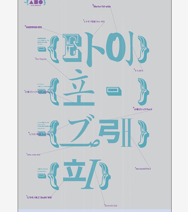 typography posterthis poster is explain korean character hangule for foreigner or freshmans