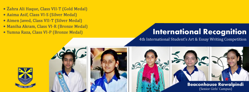 hrca essay writing competition 2014 winners