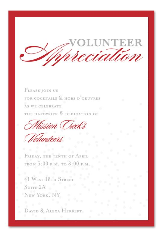 Volunteer Appreciation Confetti Appreciation, Confetti and - formal invitation to a meeting