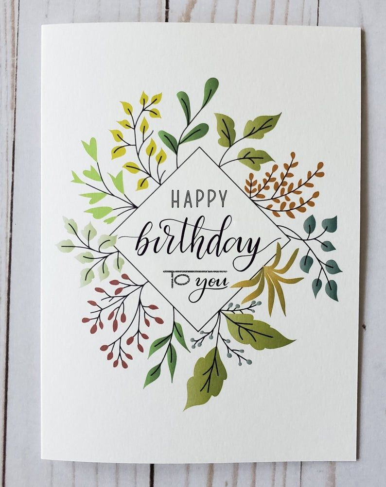 Personalized Birthday card for Her Pretty Birthday Card  Etsy in