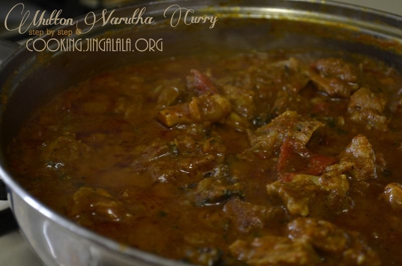 Authentic indian mutton curry mutton varutha curry recipe step by authentic indian mutton curry mutton varutha curry recipe step by step photographed forumfinder Image collections