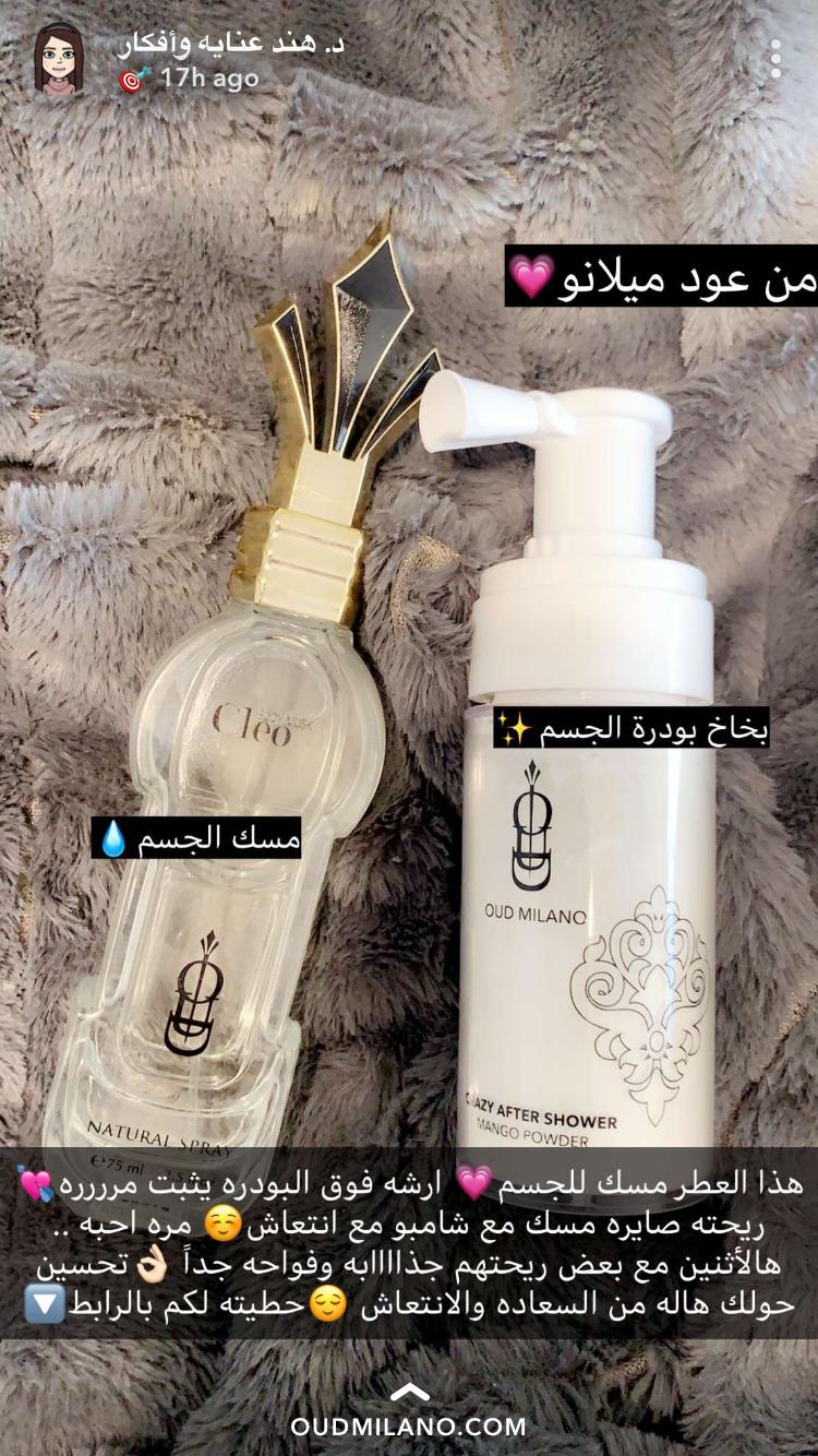 Pin By Manar On مشتريات Makeup Pictorial Soap Bottle Hand Soap Bottle