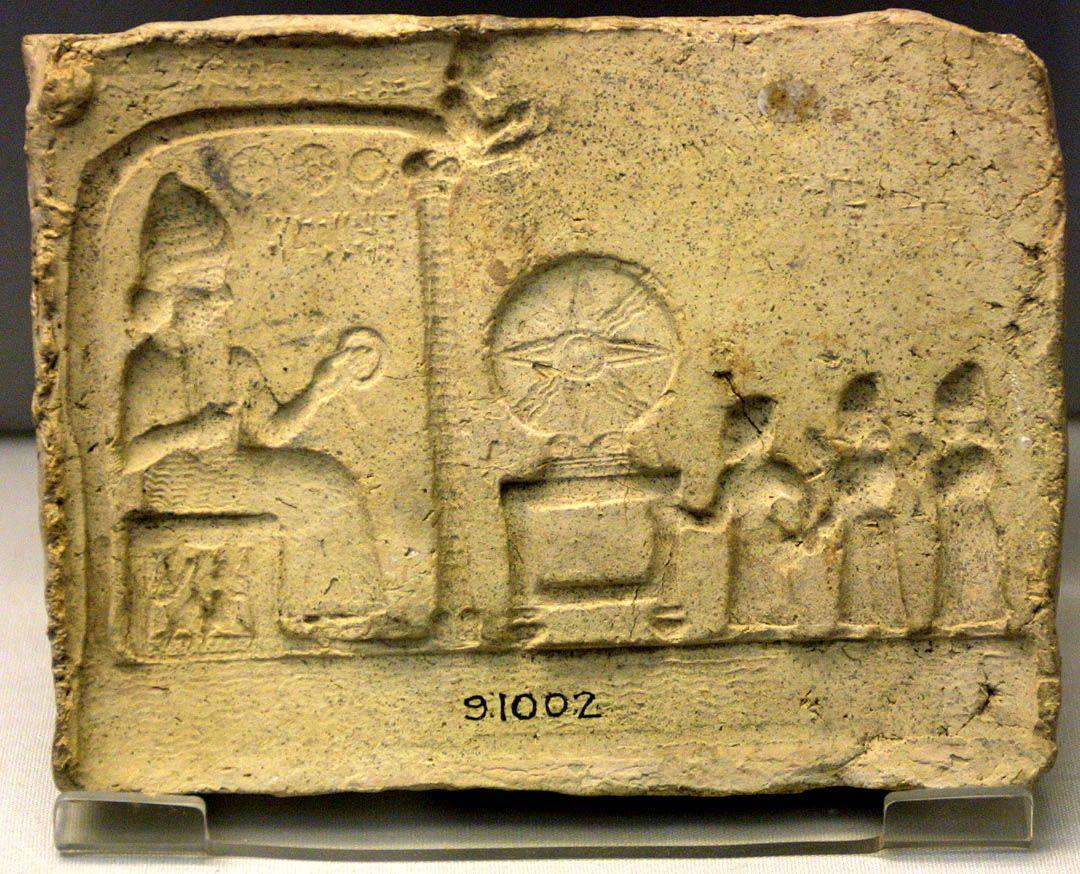 Sumerian Stargate | Sumerian, Ancient discoveries, Mesopotamia