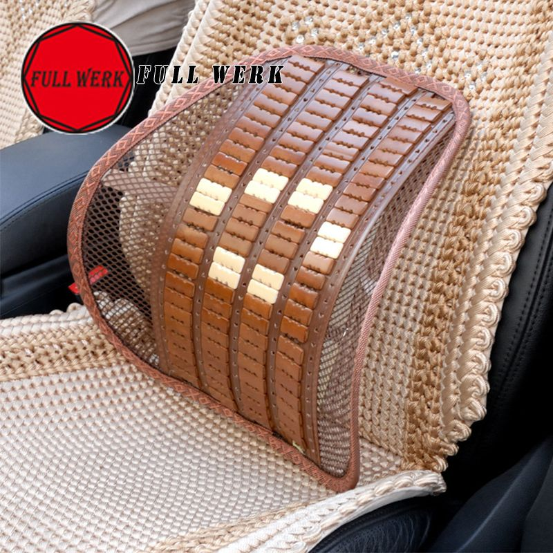 Full Werk 1pcs High Elastic Waist Cushion Bamboo Pieces Back Car