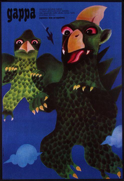 Gappa the Triphibian Monster (1973) Polish | Flickr - Photo Sharing!