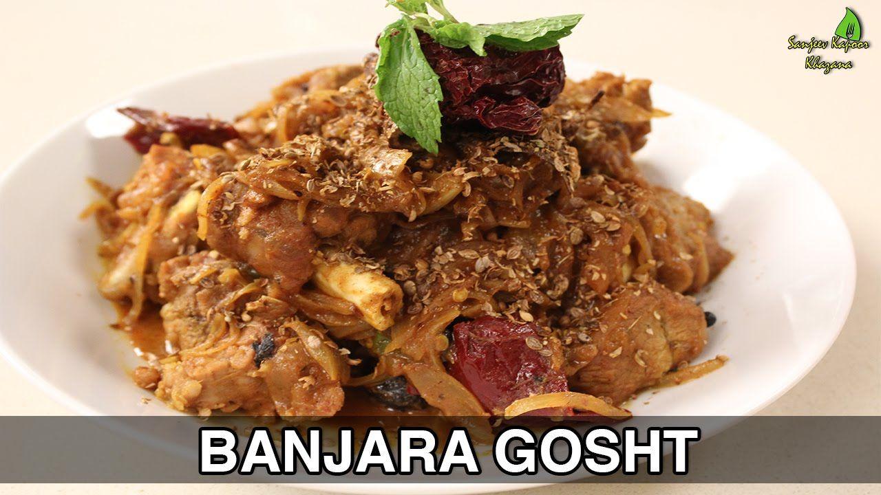 Banjara gosht indian cuisine sanjeev kapoor khazana sanjeev banjara gosht indian cuisine sanjeev kapoor khazana forumfinder Images