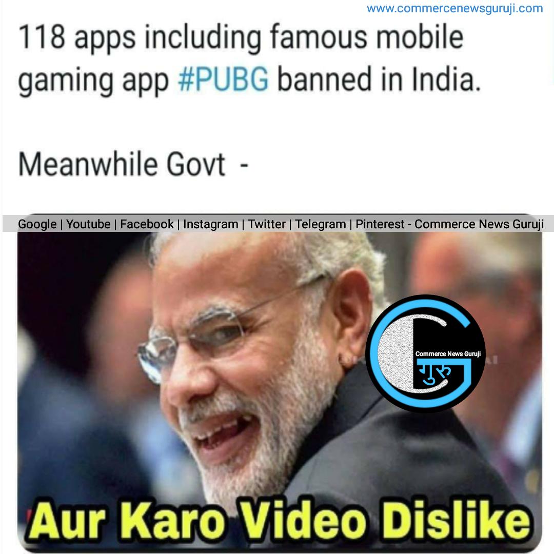 Pubg Banned In India Top Memes Game App Instagram