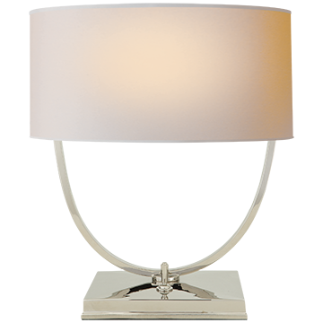 Visual comfort thomas obrien kenton desk lamp in polished nickel with natural paper shade